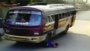 Man Crushed By Bus