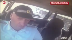 Cop Executed In Car